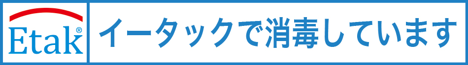 福山映画祭